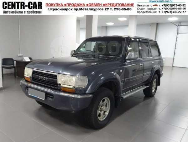 Toyota Land Cruiser, 1990 год, 385 000 руб.