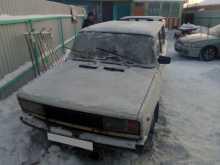 Омск 2104 1992