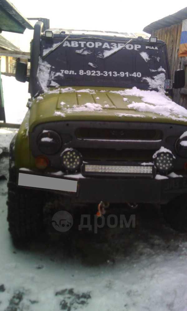 УАЗ 469, 1984 год, 180 000 руб.