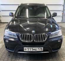 Санкт-Петербург BMW X3 2013
