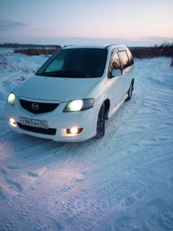 Mazda MPV, 2003 год, 269 000 руб.