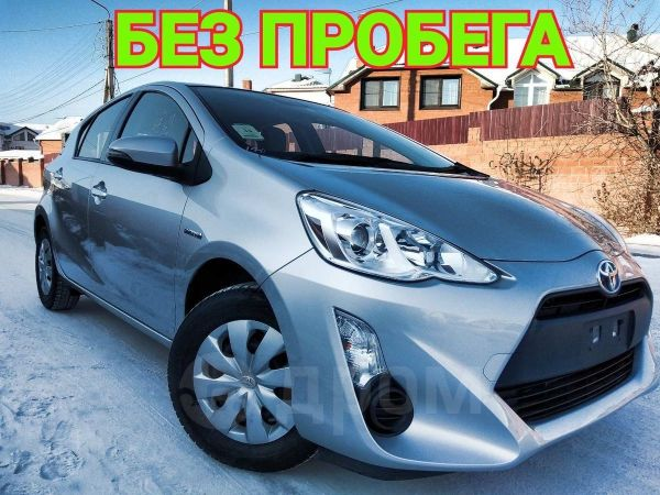 Toyota Aqua, 2015 год, 612 000 руб.