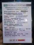 Vortex Estina, 2010 год, 130 000 руб.