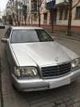 Mercedes-Benz S-Class, 1992 год, 350 000 руб.