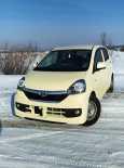 Toyota Pixis Epoch, 2014 год, 360 000 руб.