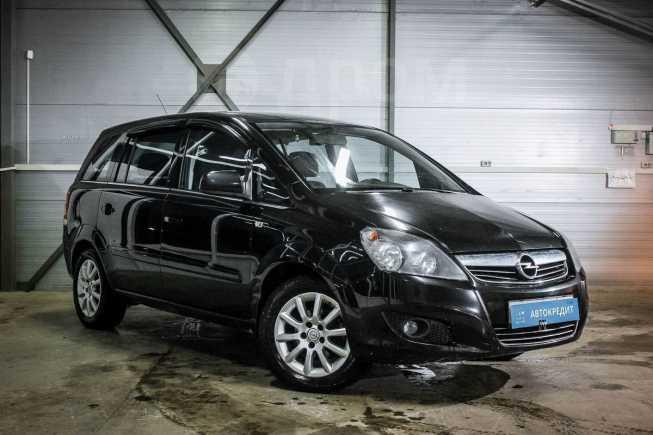 Opel Zafira, 2011 год, 439 000 руб.