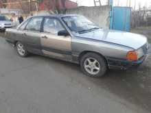 Краснодар 100 1984