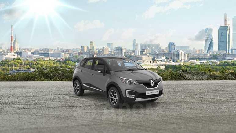 Renault Kaptur, 2020 год, 1 246 000 руб.