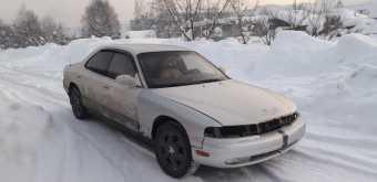 Междуреченск 929 1993