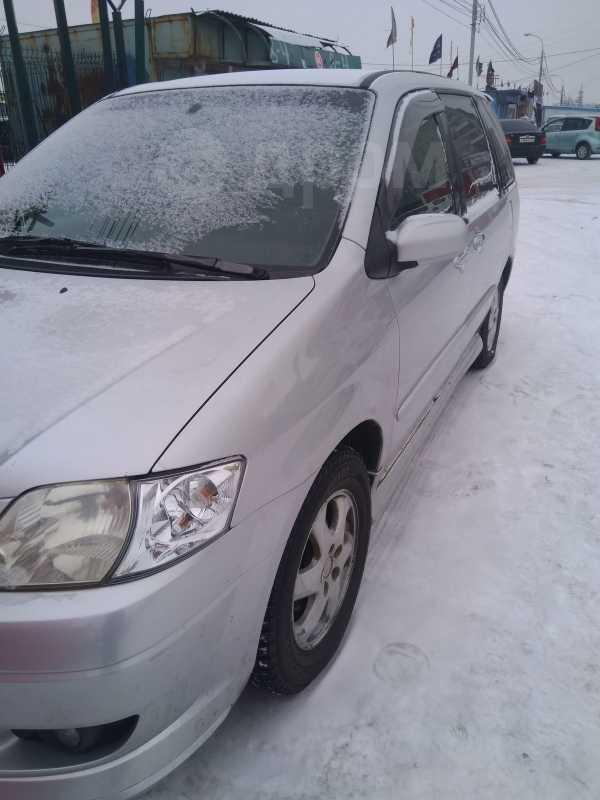 Mazda MPV, 2001 год, 310 000 руб.