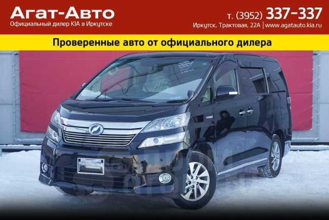 Toyota Vellfire, 2014 год, 1 720 000 руб.