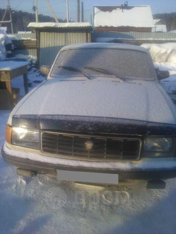 ГАЗ 31029 Волга, 1995 год, 27 000 руб.