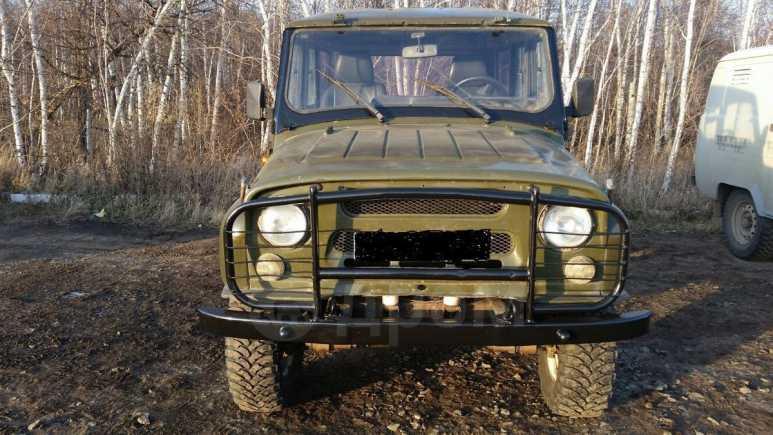 УАЗ 3151, 2010 год, 175 000 руб.