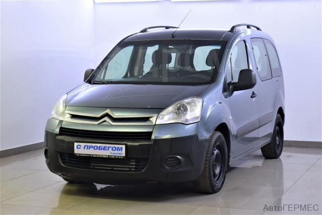 Citroen Berlingo, 2011 год, 260 000 руб.