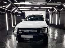 Сургут Ranger 2013