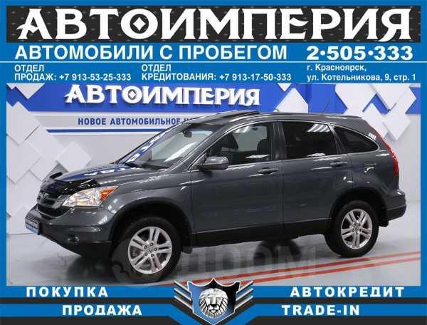 Honda CR-V, 2011 год, 988 000 руб.