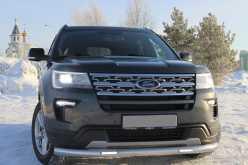 Нефтеюганск Ford Explorer 2019