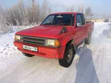 Иркутск Proceed 1996