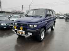Новочеркасск Симбир 2003