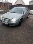 Opel Vectra, 2005 год, 300 000 руб.