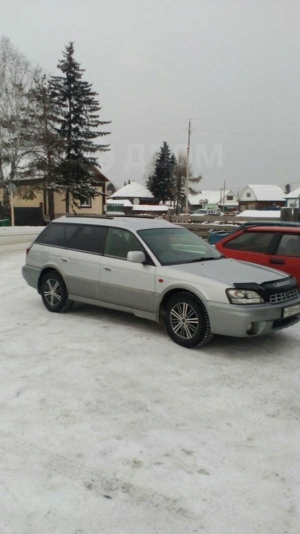 Subaru Legacy Lancaster, 2001 год, 330 000 руб.