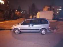 Севастополь Sintra 1999