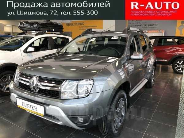 Renault Duster, 2019 год, 1 053 980 руб.