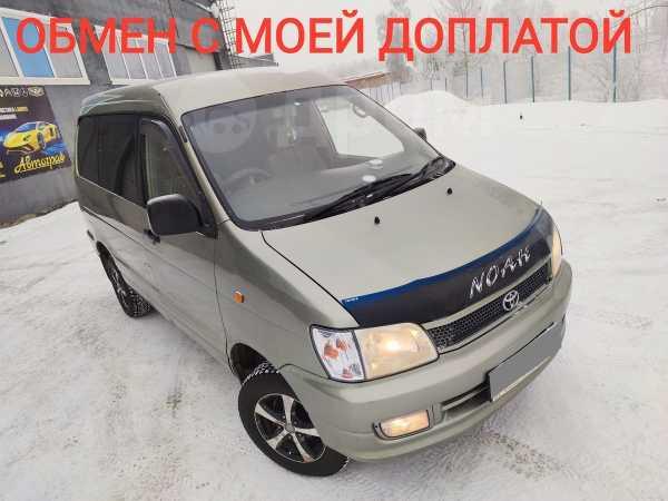Toyota Town Ace Noah, 1997 год, 410 000 руб.