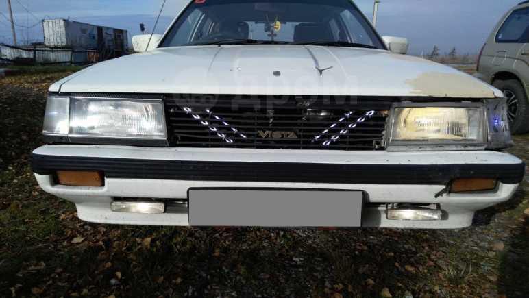 Toyota Vista, 1984 год, 101 000 руб.