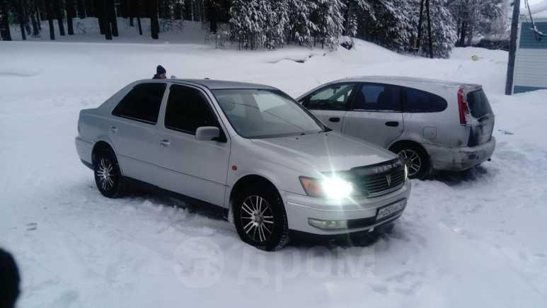 Toyota Vista, 1999 год, 287 000 руб.