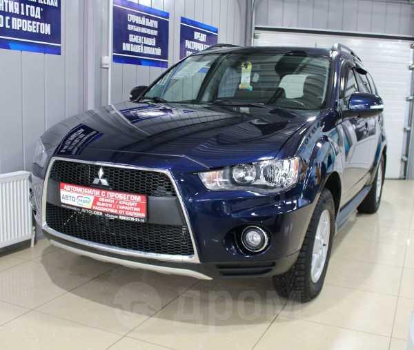 Mitsubishi Outlander, 2011 год, 699 900 руб.