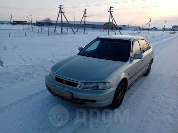 Honda Domani, 1997 год, 155 000 руб.