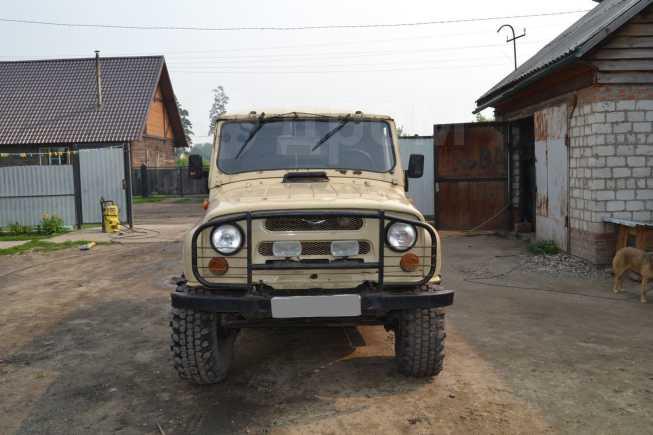 УАЗ 469, 1996 год, 140 000 руб.