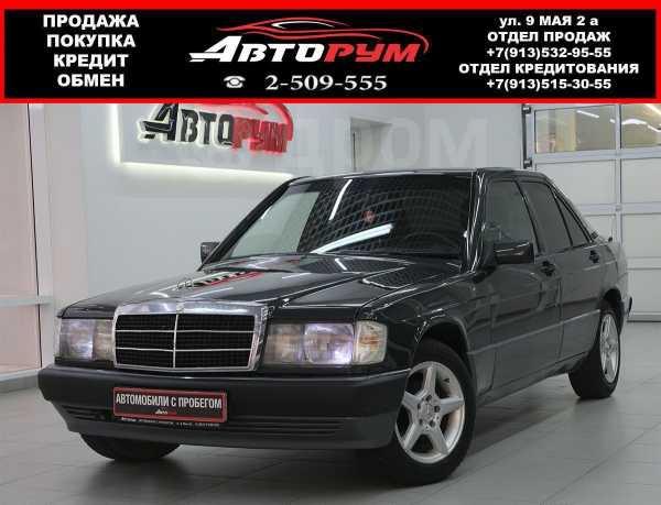 Mercedes-Benz 190, 1989 год, 197 000 руб.