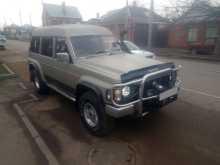 Краснодар Safari 1994