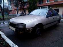 Краснодар Omega 1988