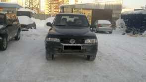 Новосибирск Musso 1994
