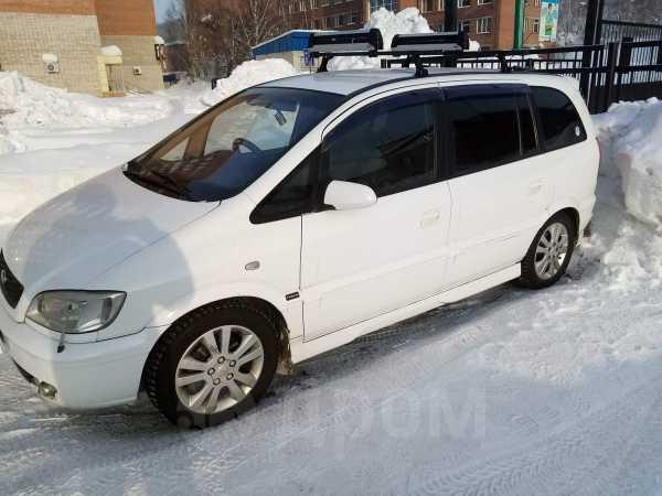 Subaru Traviq, 2001 год, 285 000 руб.