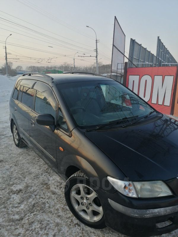 Ford Ixion, 1999 год, 190 000 руб.