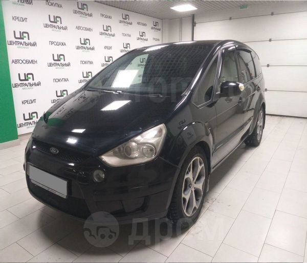 Ford S-MAX, 2006 год, 549 000 руб.