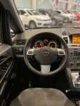 Opel Zafira, 2013 год, 535 000 руб.