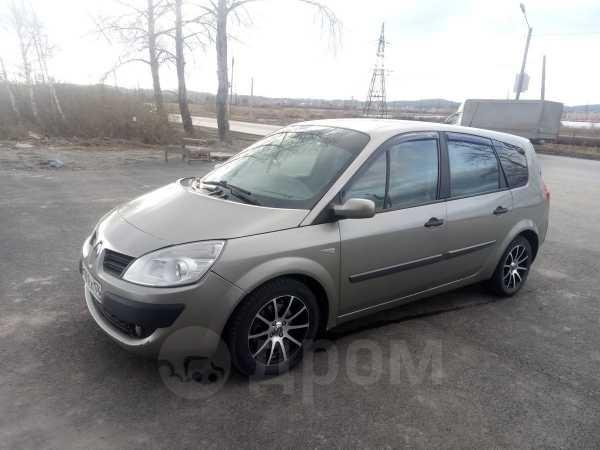 Renault Grand Scenic, 2007 год, 350 000 руб.