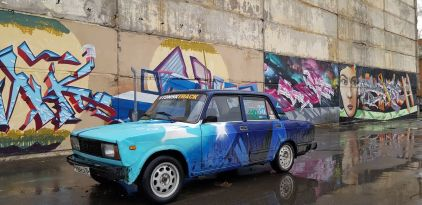 Томск 2105 2004
