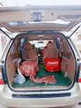 Mazda MPV, 2005 год, 400 000 руб.
