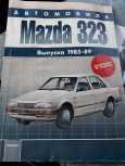 Mazda 323, 1985 год, 85 000 руб.