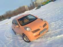 Омск March 2003
