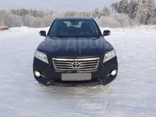 Toyota RAV4, 2011 год, 969 000 руб.