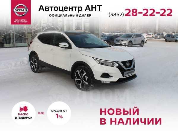 Nissan Qashqai, 2019 год, 1 900 000 руб.