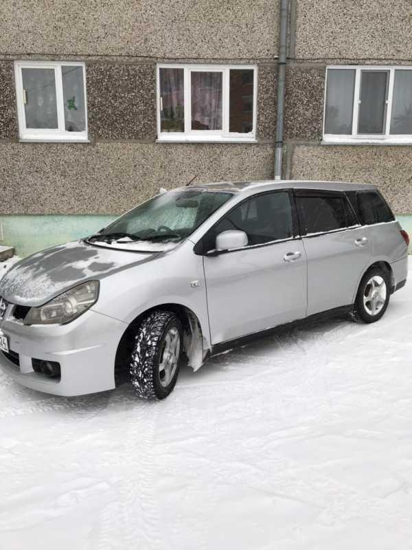 Nissan Wingroad, 2005 год, 335 000 руб.