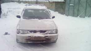 Новосибирск Wingroad 1997